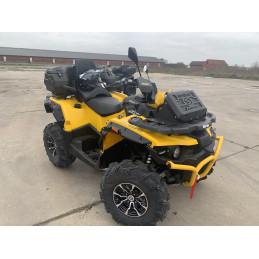 STELS Quad model ATV850G Guepard Trophy EPS PRO Color: Yellow